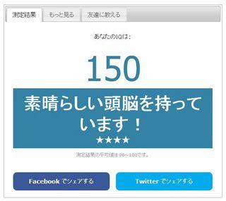 iq2.0.jpg