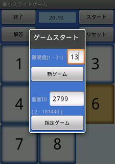 slide_min_start.png